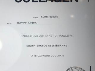 EUBM2234
